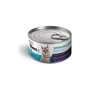Консервы CHOICE для кошек, тунец с тилапией и ананасом, 85 г