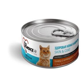 Консервы CHOICE для кошек, тунец с курицей и папайей, 85 г