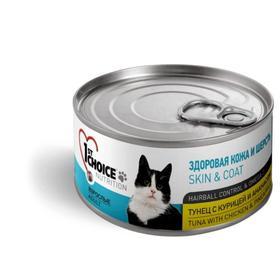 Консервы CHOICE для кошек, тунец с курицей и ананасом, 85 г