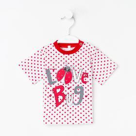 Футболка для девочки, цвет белый/красный, рост 74 см