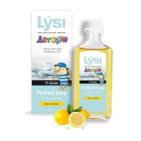 Рыбий жир Лиси детский со вкусом лимона, 240 мл