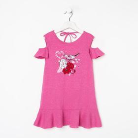 Платье для девочки, цвет розовый, рост 104 см