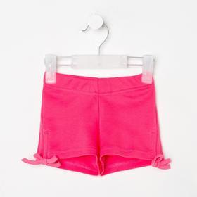 Шорты для девочки, цвет розовый, рост 92 см