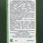 Успокаивающий гель Enough с экстрактом огурца, 100 мл - Фото 3