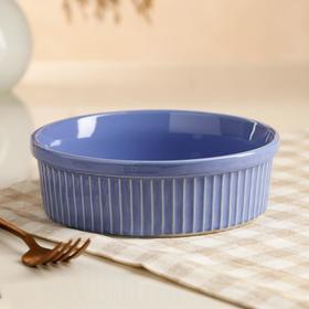 """Форма для выпечки """"Классика"""", сиреневый цвет, 0.6 л, керамика"""