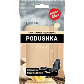 Ароматизатор под сиденье 'Vkusno Podushka', ваниль Ош