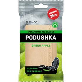 Ароматизатор под сиденье 'Vkusno Podushka', яблоко Ош