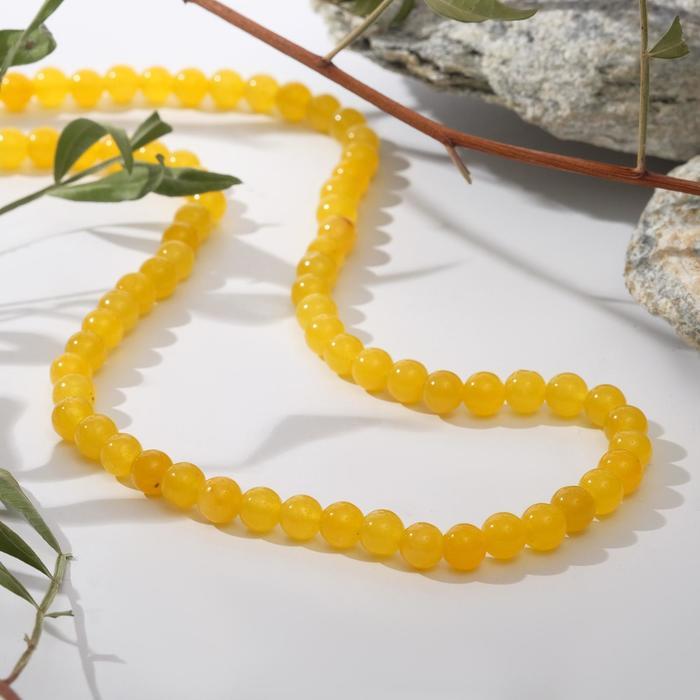 Бусы шар 6 Агат ярко-жёлтый, 45см