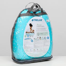 Подушка ортопедическая TRELAX для беременных и кормящих мам, арт.П33, BANANA (26х135 см)