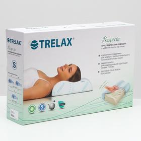 Подушка ортопедическая TRELAX с эффектом памяти под голову арт.П05, RESPECTA (S)