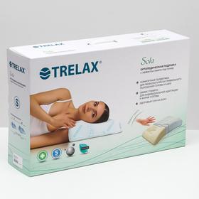 Подушка ортопедическая TRELAX с эффектом памяти под голову арт.П30, SOLA (S)