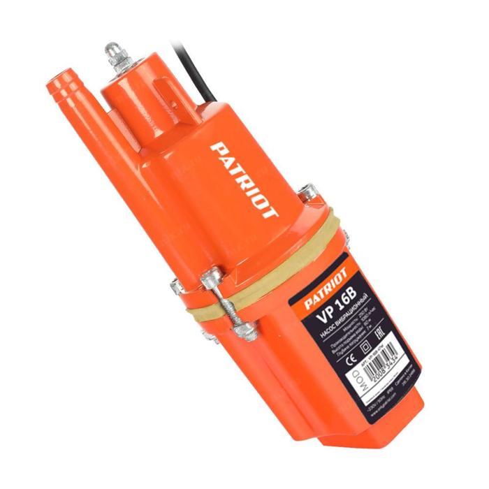 Насос вибрационный PATRIOT VP 16В 315302486, верхний забор, кабель 16 м,18 лмин, напор 60 м