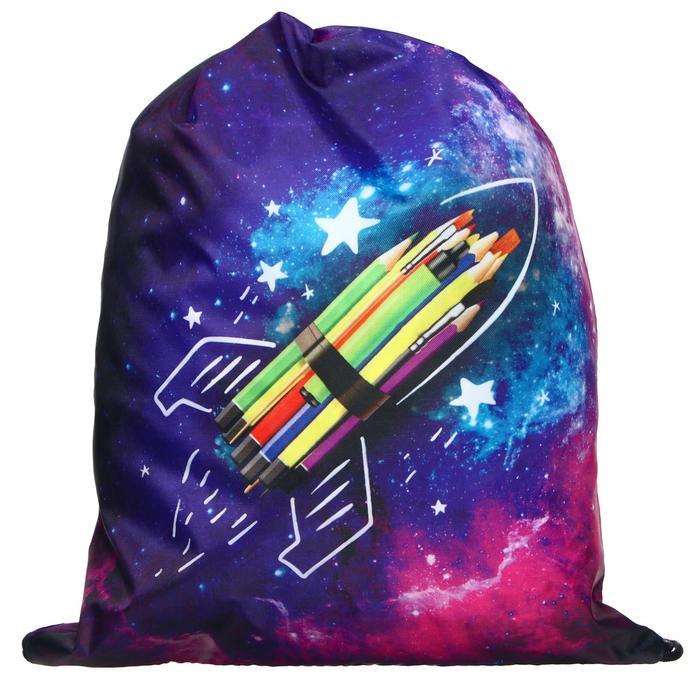 Мешок для обуви 420х340 Calligrata МСО-5С «Вперёд к знаниям», фиолетовый
