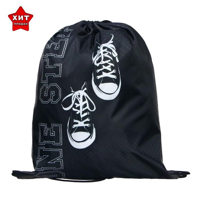 Мешок для обуви 420х340 Calligrata МСО-5С «Кеды», черный