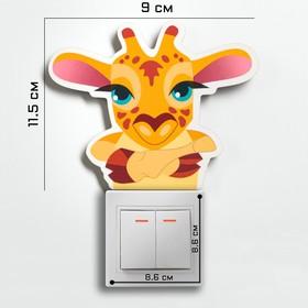 Декор настенный  в детскую 'Жираф' Ош