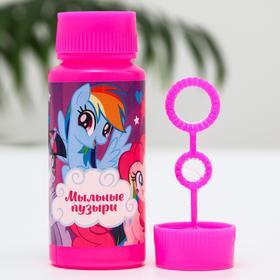 Мыльные пузыри, Little Pony, 95 мл