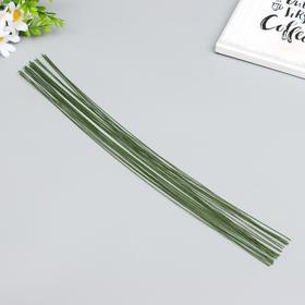 """Проволока флористическая """"Florico"""" 0.7 мм, 30 шт, 40 см, в бумажной оплётке, зелёный"""