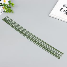 """Проволока флористическая """"Florico"""" 1.2 мм, 12 шт, 40 см, в бумажной оплётке, зелёный"""