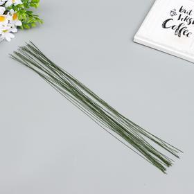 """Проволока флористическая """"Fiorico""""  0.3 мм, 30 шт, 40 см, в бумажной оплётке, зелёный"""