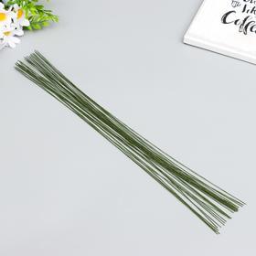 """Проволока флористическая """"Florico"""" 0.55 мм, 30 шт, 40 см, в бумажной оплётке, зелёный"""
