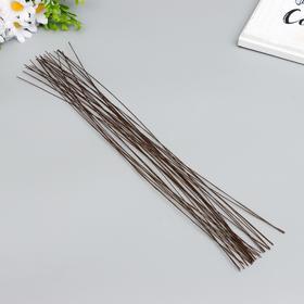 """Проволока флористическая """"Florico"""" 0.55 мм, 30 шт, 40 см, в бумажной оплётке, коричневый"""