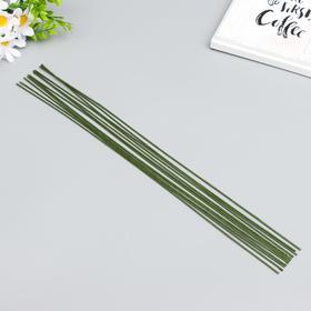 """Проволока флористическая """"Florico"""" 1.6 мм, 12 шт, 40 см, в бумажной оплётке, зелёный"""