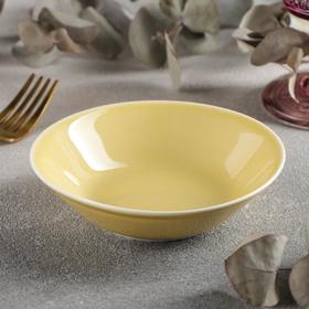 Салатник «Акварель», 130 мл, цвет жёлтый