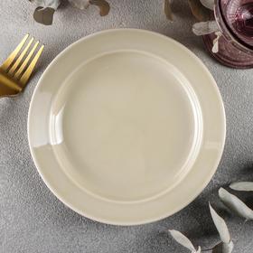 Тарелка мелкая «Акварель», d=17,5 см, цвет бежевый
