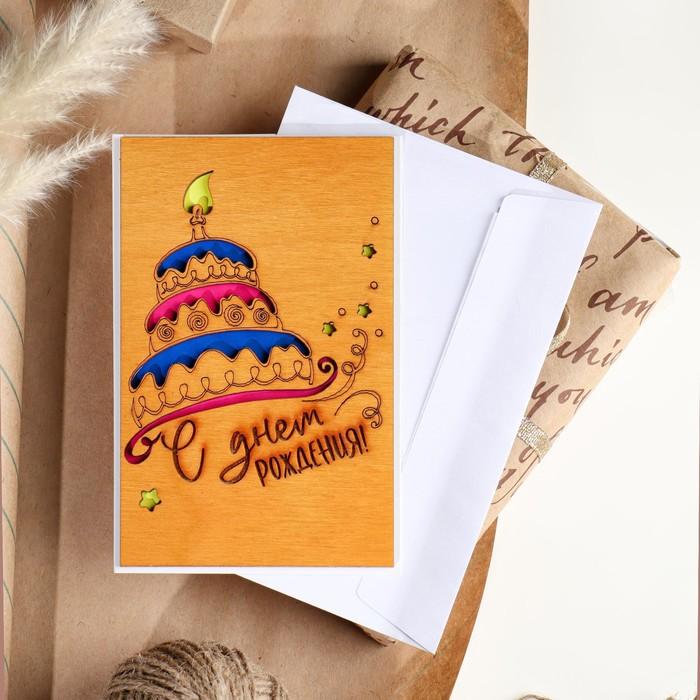 """Деревянная открытка резная """"С Днем Рождения!"""" торт"""
