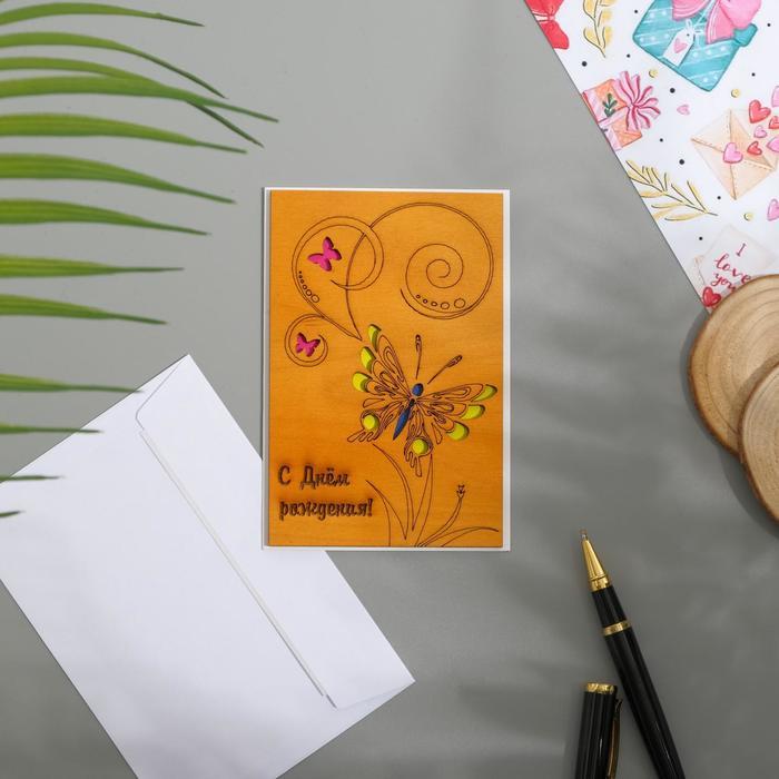 """Деревянная открытка резная """"С Днем Рождения!"""" бабочки"""