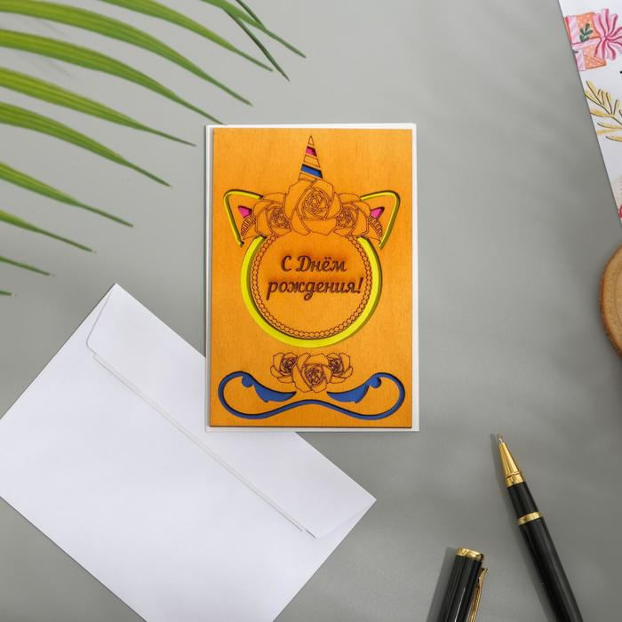 """Деревянная открытка резная """"С Днем Рождения!"""" розы, узор"""