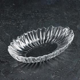Блюдо сервировочное Aurora, 15,5×9,9 см