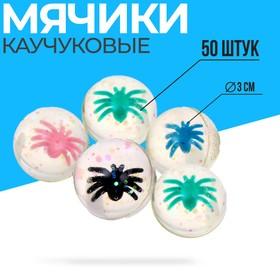 Мяч «Зомби», 3 см Ош