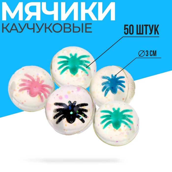 Мяч Зомби, 3 см