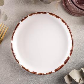 Блюдо Antica perla, d=14,5 см