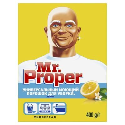 Средство для мытья полов Mr.Proper «Лимон», универсальный, порошок, 400 г - Фото 1