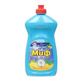 Средство для мытья посуды МИФ Лимонная Свежесть, 500 мл