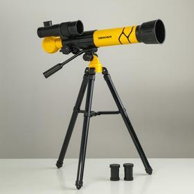 Телескоп 'Юный астроном' кратность х40, желтый Ош