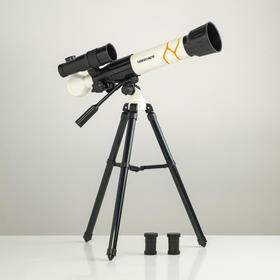 Телескоп 'Юный астроном' кратность х40, белый Ош