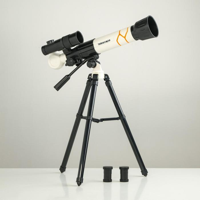 Телескоп Юный астроном кратность х40, белый