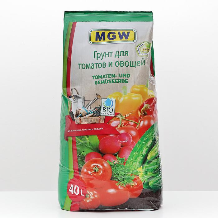 Грунт MGW для томатов и овощей, 40 л