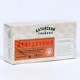 Фитосбор желудочный, 20 фильтр пакетов по 1.5 г