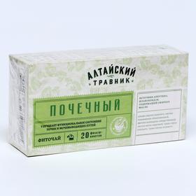 Фитосбор почечный, 20 фильтр пакетов по 1.5 г