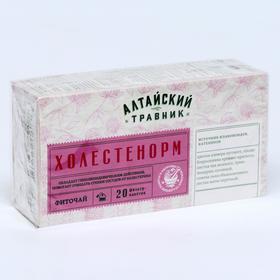 Фитосбор холестенорм, 20 фильтр пакетов по 1.5 г