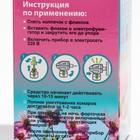 """Жидкость от комаров """"Глорус"""", без запаха, 45 ночей, 1 шт - Фото 4"""