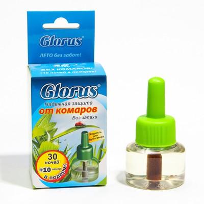 """Жидкость от комаров """"Глорус"""", без запаха, 40 ночей, 1 шт - Фото 1"""