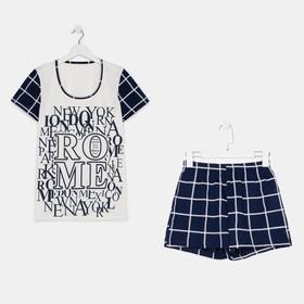 Пижама женская (футболка, шорты), цвет синий, размер 46
