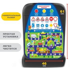 Чехол на автомобильное кресло «Транспорт», 61х46,5 см. Ош