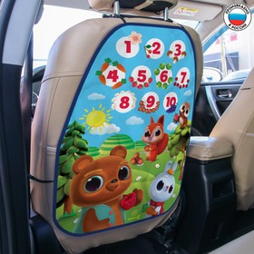 Чехол на автомобильное кресло «Малыши», 61,5х46 см. Ош