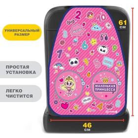 Чехол на автомобильное кресло «Стикерный», 61х46,5 см. Ош